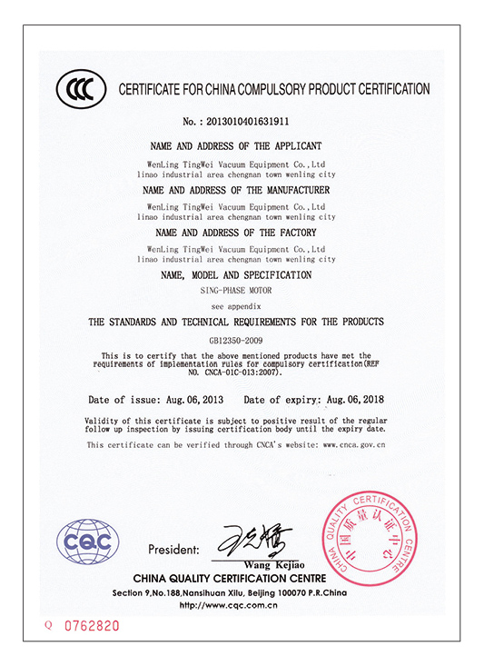 Certificate for china acompulsory product certification